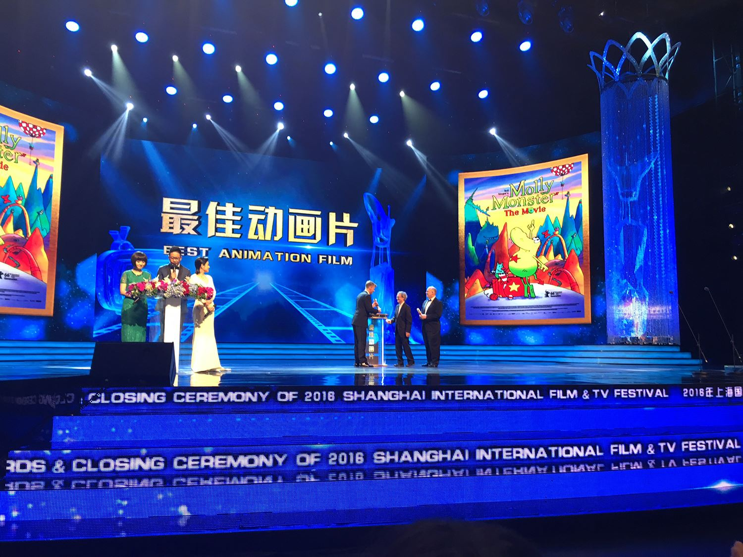 Molly Monster gewinnt in Shanghai Best Animation Movie