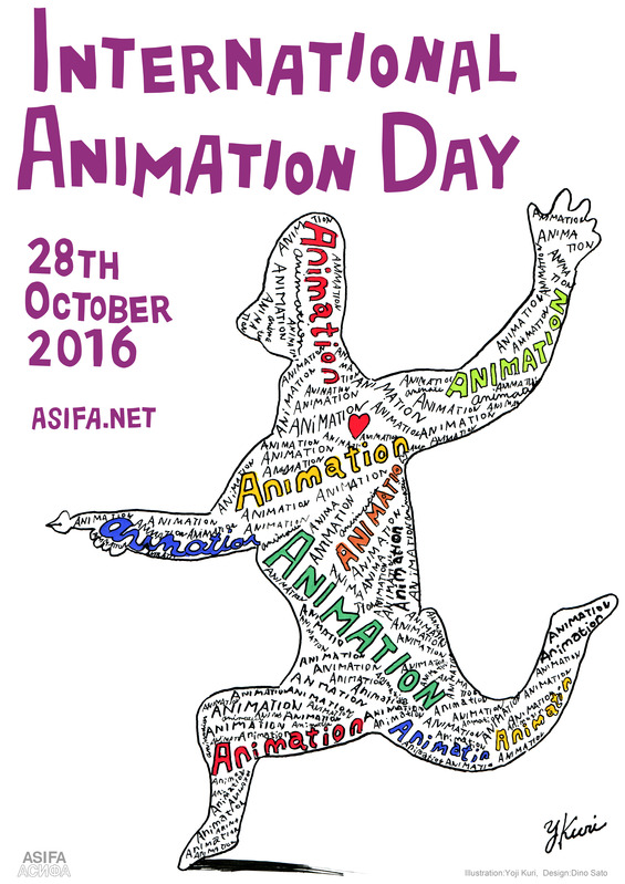 International Animation Day – Weltweit Animation Feiern