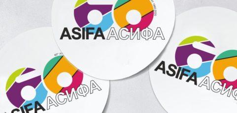 ASIFA Student Award 2020 geht nach Bulgarien
